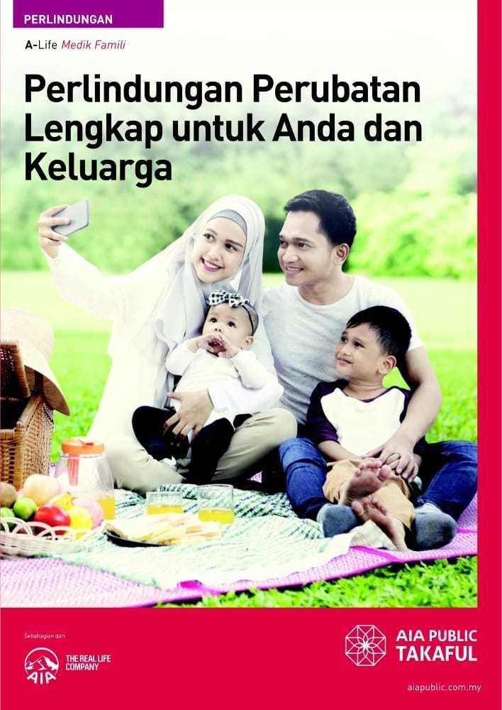 A-Life Medik Famili   Pelan Medical Card Termurah