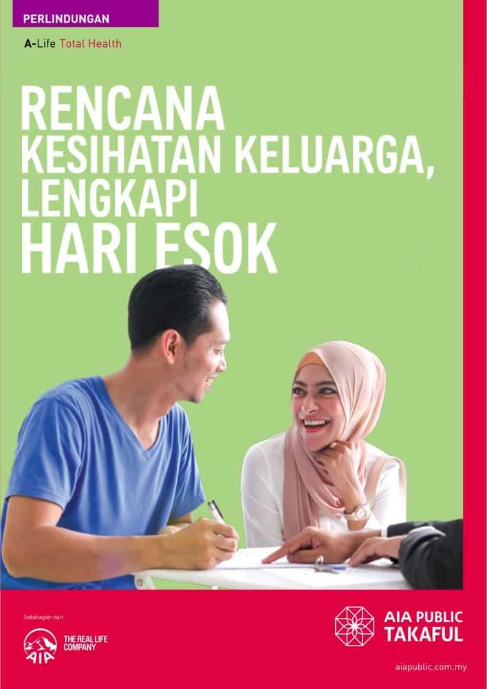 A-Plus Total Health   Medical Card AIA Terhebat